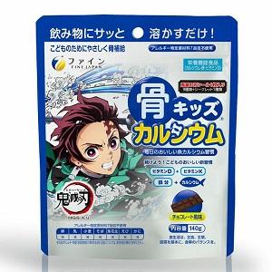 6.3. Bột canxi chiết xuất từ cá tuyết - Nhật Bản 1